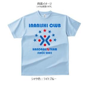 クラブチームTシャツのデザイン完成