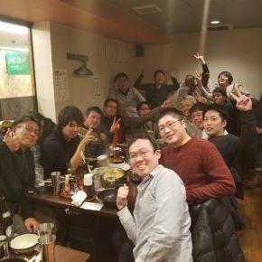 1年で最大のイベント!忘年会!(20171209)